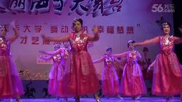 00092海宁老年大学健身操乙班、健身舞、 美丽中国我的家