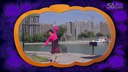 明英广场舞《达古冰山上》演示恋舞,拍摄地蒲城紫荆公园