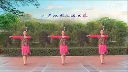 天云广场舞《火火的中国风》编舞 春英 制作珍儿