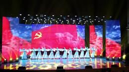 舞蹈《唱支山歌给党听》