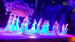 自贡市第二届中职学生风采大赛乐中参赛舞蹈《年年有余》