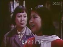 电影《江姐》插曲32   五洲人民齐欢笑