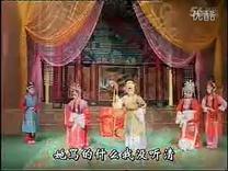 董芙蓉精彩唱段1