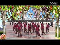 俊兰广场舞5《阿斯古里》集体版