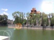 黄山之旅 . 北京