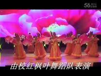 开场舞:贺新春