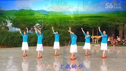 琪子广场舞116  云儿 (团队版),编舞:雨夜