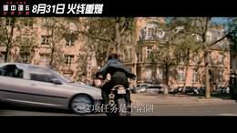 《碟中谍6:全面瓦解》曝光北美口碑视频 全线好评引爆最强期待
