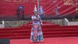 2017年大方县牛场乡花坡节表演节目之十二——阿哥阿妹