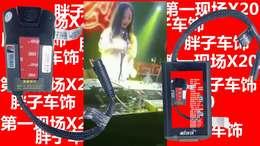 赢在江湖DJ