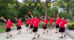 广场舞:《太阳》 -   杭州梦想舞蹈队