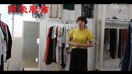 阿荣服饰262期新款特惠棉麻连衣裙15元/条【30件起批】均配