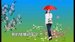 【霜叶鼠绘】北国之春