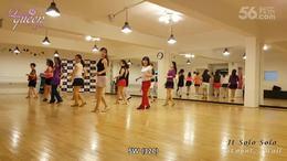 排舞 独奏(32c4w)
