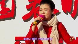 曲剧名家 张娜演唱《常香玉》主题歌 你家在哪里...