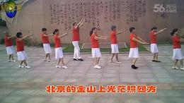 江山北关广场舞 《北京的金山上》