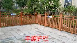实木护栏多少钱一米