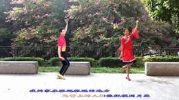 《家园》合屏版177九江丁丁广场舞广州青松广场舞编舞王梅