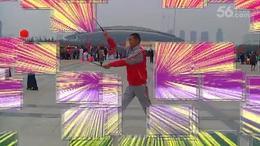 上海邢健在洛阳牡丹杯技艺展示