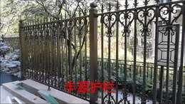 别墅铝艺庭院护栏