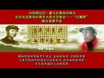 读长征 朗诵零海岸 西克制作 纪念毛主席诞辰125周年