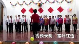 男女声小合唱 保卫黄河
