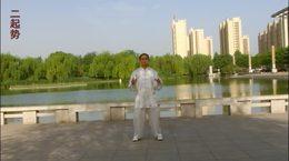 贾廷义杨氏43式太极拳