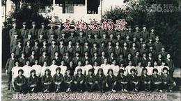 【一支难忘的歌】1966年6月23日高桥支边青年离沪留影
