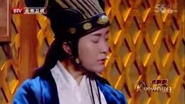 喜剧《空城计》李玉刚 杨树林—跨界喜剧王 160924
