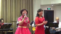 表演唱《今天是个好日子》表演:陈  坚   颜梅英   孔繁萍