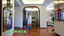 小云自娱广场舞《好一朵女人花》编舞艺子龙