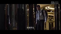 """《冲天火》魔性鬼畜视频 吴彦祖领衔""""男神帮""""串词爆笑洗脑"""