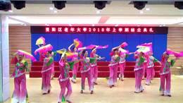 资阳区老年大学舞蹈基础二班演出《过河》