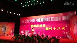 长乐市舞蹈协会比赛独舞《关东风》