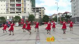 广西昭平香影广场舞《蓝月山谷》