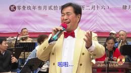 郑州第十一届海棠文化节 碧沙乐团巴志强演唱 敢问路在脚下