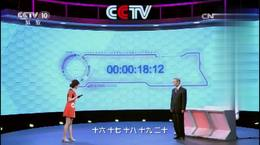 当今中国人的第一大杀手——益寿网公益宣传8