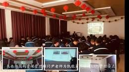 凯能科技办公室KNPS管理培训活动