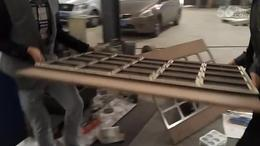 自动裁断机吸塑整板裁断机上模具