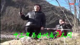 郑玉容夫妇河南坠子《大实话》加字幕