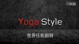 瑜伽大师默瀚玩转Yoga_高清