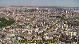 2018.无锡人游西欧之十二游法国巴黎看巴黎全景