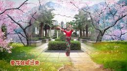 安源红子玉广场舞《爱发呆》