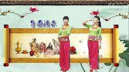 湖南君悦广场舞《一壶老酒》 编舞:杨丽萍 附背面演示