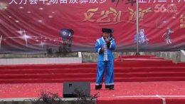 2017年大方县牛场乡花坡节表演节目之三——穿青情歌