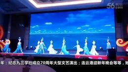 诗华艺术团时装舞蹈《扬帆起航》【制作:缘来有约】