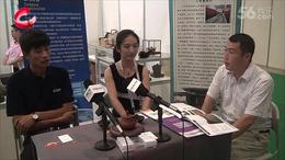 南京天辰礼达专访节选:2016南京智慧农业博览会