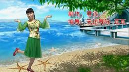 湖南君悦广场舞 《月光码头》 编舞:无边舞际 瓦瓦