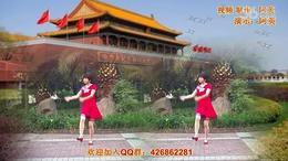 102上海阿英广场舞 《中国牛》 编舞:凤凰六哥 制作 演示:阿英