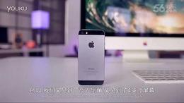 【中文】老外详细评测iPhoneSE上手体验果粉堂